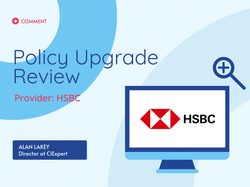 HSBC policy upgrade